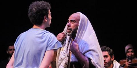 Um Himmels Willen, Ikarus! Ägyptische Fassung